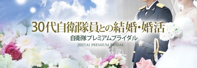 pc_bridal